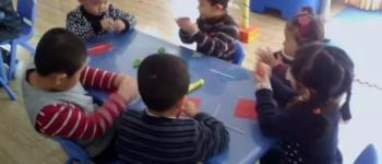 天津市幼儿园收费管理办法征求意见