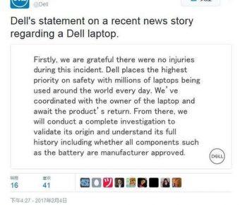 美国一用户戴尔笔记本连炸四次,或又因锂电池